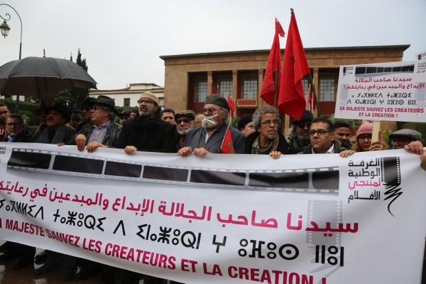 """بالصور من الرباط.. ممثلون ومخرجون ومنتجون يحتجون ضد """"الفساد والرداءة"""""""