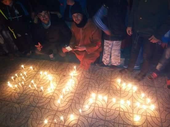 بالصور من جرادة.. مسيرات بالشموع والمدينة تطفئ أنوارها