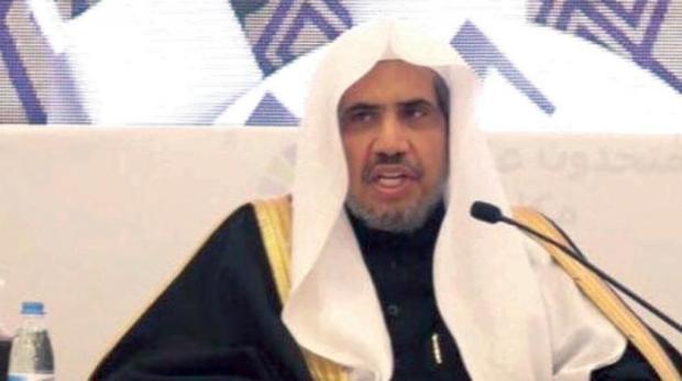 السعودية وإسرائيل.. التطبيع من باب الهولوكوست!