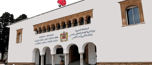 وزارة التربية الوطنية.. 298 موظف ما خلصوهمش!