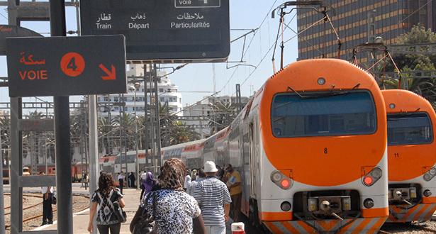 بمناسبة العطلة.. معلومات تهم المسافرين عبر القطار