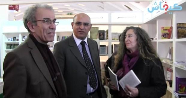 معرض الكتاب/ كازا.. عصيد وأوريد في رواق الجزائر