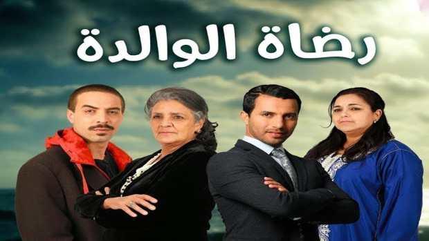 """مهرجان مكناس للدراما.. """"رضاة الوالدة"""" أحسن مسلسل درامي"""