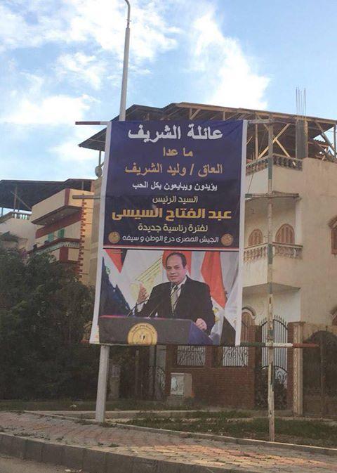 بالصور والفيديو.. المصرين دارو الضحك