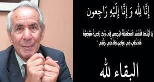 أهل المنتخب الوطني إلى مونديال 1970.. وفاة المدرب عبد الله السطاتي