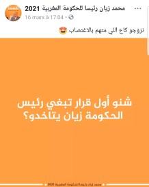 Screenshot_20180317-003118