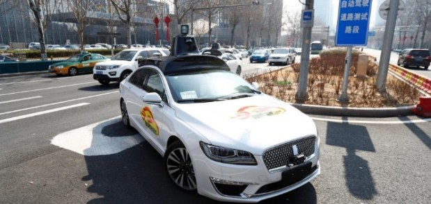 بعدما قتلت امرأة في أمريكا.. أول لوحة مؤقتة لسيارات ذاتية القيادة في الصين