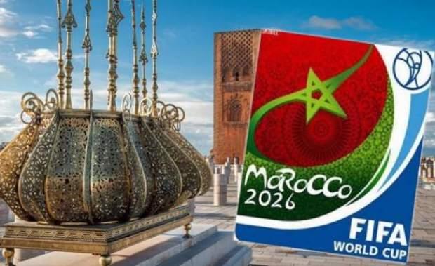 """""""جيل كأس العالم"""".. مبادرة شبابية للدفاع عن استضافة المغرب كأس العالم"""