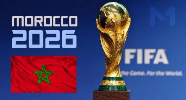 المغرب يقدم ملفه رسميا لاستضافة مونديال 2026.. المعقول بدا!