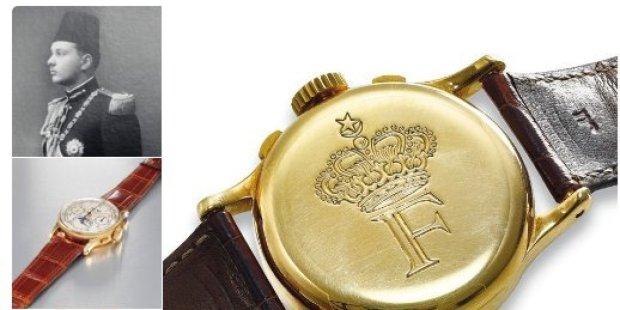بثمن يصل إلى 800 ألف دولار..ساعة نادرة لملك مصر في مزاد علني