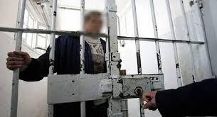 """إدارة سجن جرسيف: ما راج حول تعرض أحد """"معتقلي الريف"""" للتعذيب كذب"""