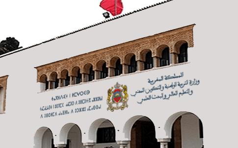 افتحاص.. أكاديميات التعليم تحت مجهر وزارة التربية الوطنية