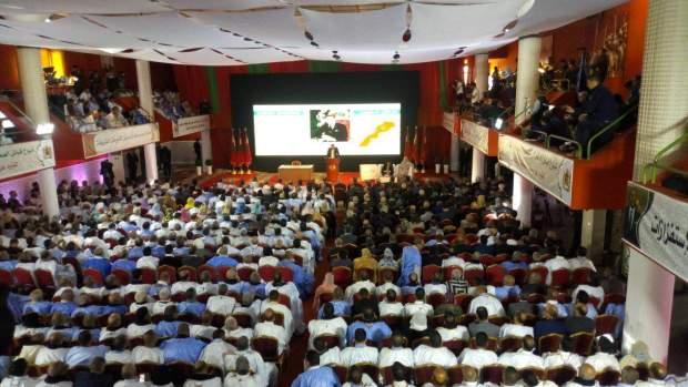 اجتماع العيون.. الأجواء في قصر المؤتمرات