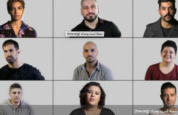 بالفيديوـ من بينهم مثليون جنسيا مغاربة ومغاربيون.. مجتمع الميم العربي يخرج من الظِّل
