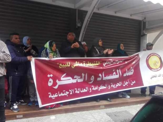 ديور المخزن/ القنيطرة.. احتجاجات للمطالبة بإغلاق مسجد