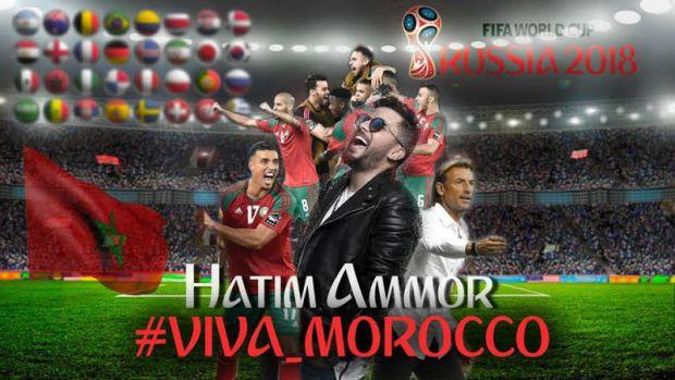 """بحضور نجوم المنتخب الوطني.. حاتم عمور يستعد لطرح """" فيفا موروكو """""""