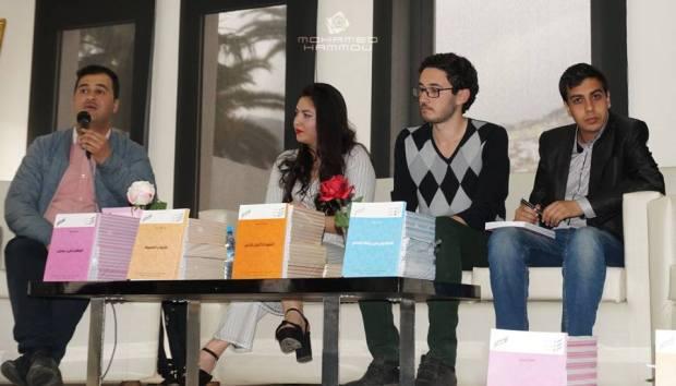 عيد الكتاب.. احتفاء بالشعراء الشباب في تطوان