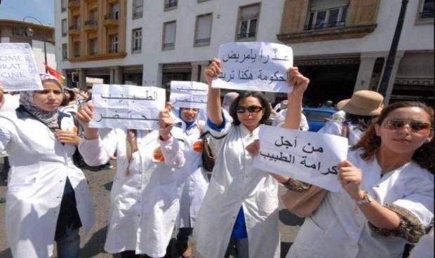 """بسبب الاقتطاع من أجور المضربين.. أطباء القطاع العام يتوعدون الوزارة بـ""""أسبوع الغضب"""""""