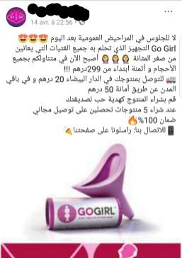 img_1523809093930