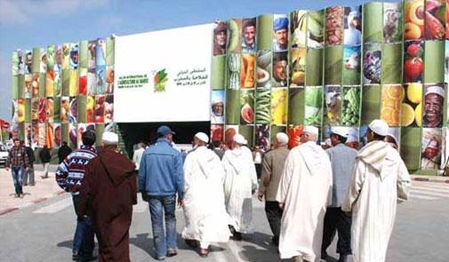 المعرض الدولي للفلاحة.. أزيد من مليون زائر