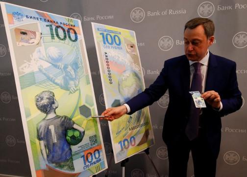 مونديال 2018.. روسيا تصدر أوراقا نقدية تذكارية