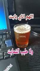 FB_IMG_1525112238580