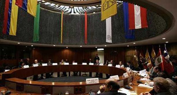 الصحراء.. برلمان دول الأنديز يدعم مبادرة الحكم الذاتي
