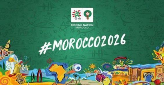 مونديال 2026.. ميانمار تدعم ترشيح المغرب