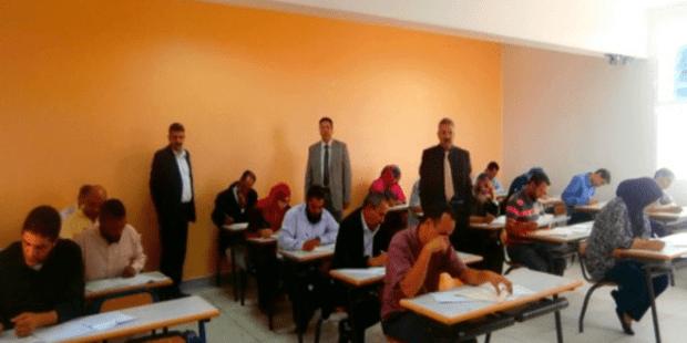 امتحانات الكفاءة المهنية.. وزارة التربية الوطنية تعلن النتائج