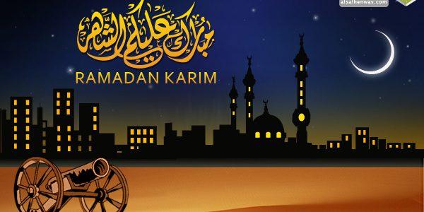 رسميا.. رمضان غدا الخميس
