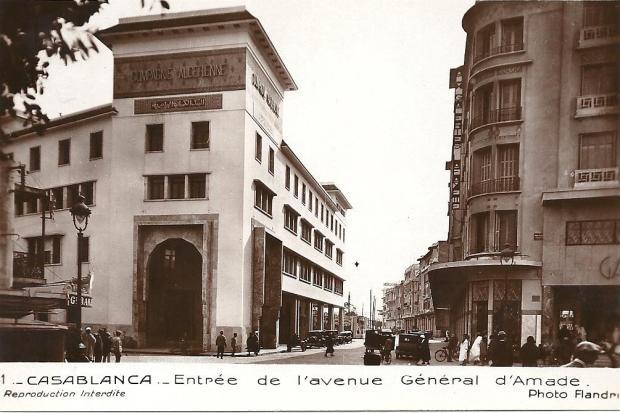 """كازا بيض وكحل (3).. شارع الحسن الثاني أو """"داماد"""" (صور)"""
