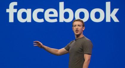 غيقلبها خاطبة.. فايس بوك ناوي يطلق خدمة للتعارف!!