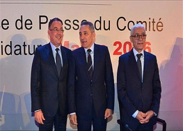 سيترشح لتنظيم مونديال 2030.. المغرب ما مفاكش