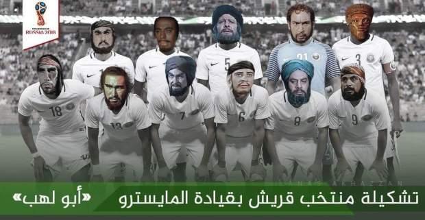 """روسيا تعلم السعودية أركان الإسلام الخمسة.. فايسبوكيين شادين فالسواعدة بعد """"مباراة وناسة""""! (صور)"""