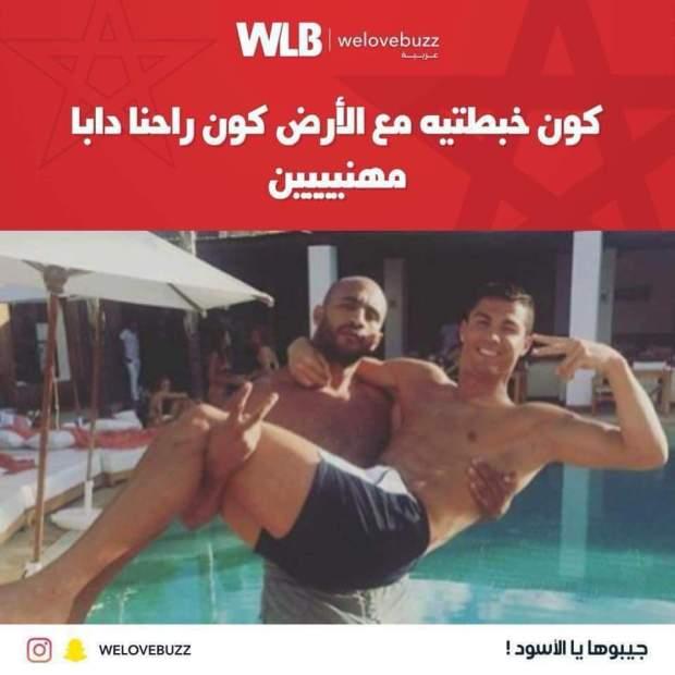 في انتظار مواجهة البرتغال.. مغاربة مقشبين على رونالدو (صور)
