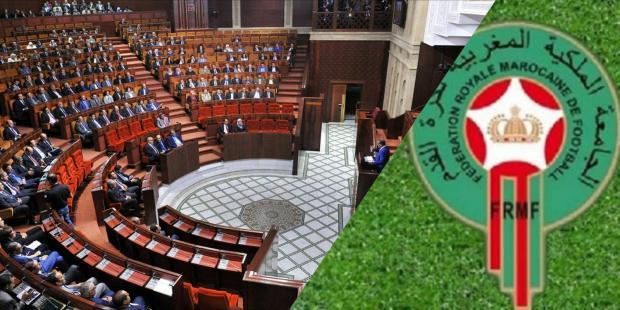 البرلمان: ما صيفطنا حتى برلماني لروسيا من فلوس الشعب