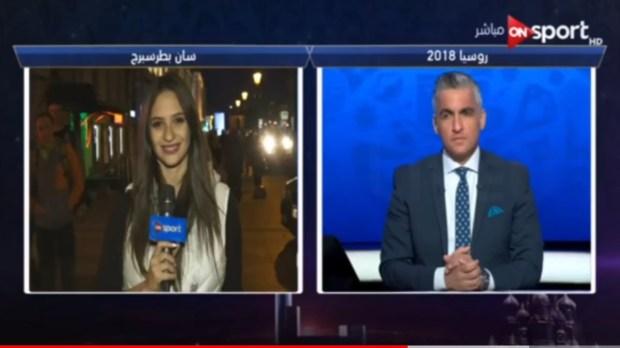 المغرب وإيران.. الأجواء قبل المباراة