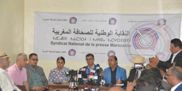 أكثر من نصف عدد المهنيين لم يشاركوا.. تفاصيل نتائج انتخابات المجلس الوطني للصحافة