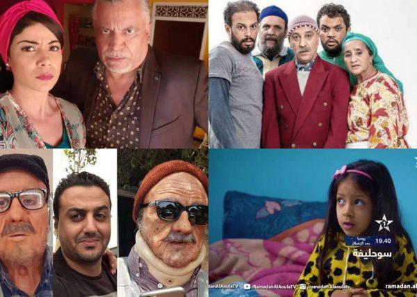 """عريضة ومحاكمة شعبية.. جمعية تطلق حملة """"كفى"""" ضد كوميديا رمضان!"""