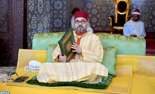 الدرس الحسني الثامن.. الثوابت في مواجهة الإرهاب
