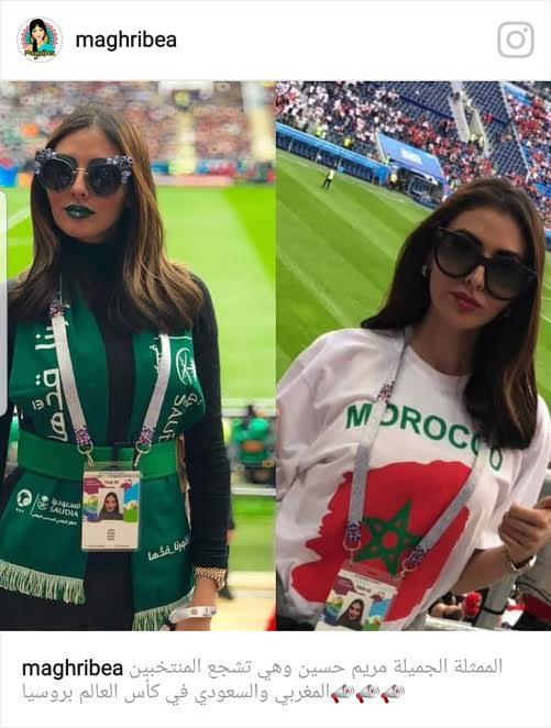 شجعات المغرب والسعودية.. مريم حسين شادة العصا من الوسط