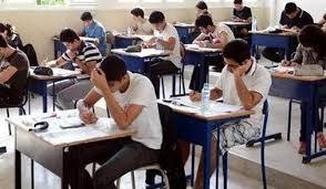 الوزارة: لا تسريبات في امتحانات الباك