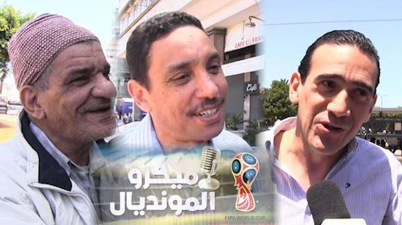 معوّلين على الدور الثاني.. مغاربة تايقين فالمنتخب