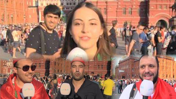 مشجعون مغاربة في روسيا: الزين البلدي مزيان ولكن الروسيات متفتحات