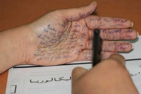 ثاني أيام امتحانات الباك.. 516 حالة غش والوزارة فرحانة!