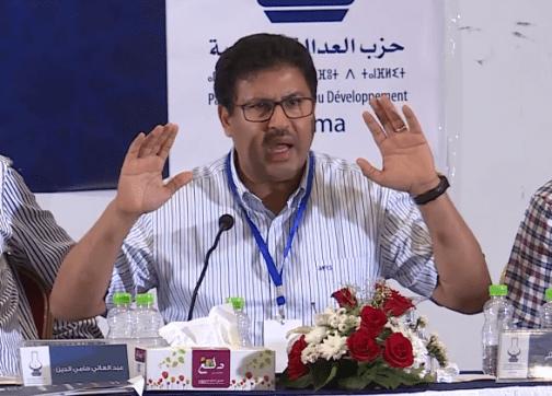 حامي الدين يعلق مشاركته وقيادة الحزب تحقق في نشر الفيديوهات.. حِوار البيجيدي سالا بقليب الطبلة!