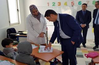 """""""مستقبلنا لا ينتظر"""".. برنامج وطني لإنقاذ التعليم الأولي"""