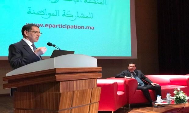 باش الحكومة تسمع ليكم وتتشاور معكم.. إطلاق منصة رقمية لتقديم العرائض
