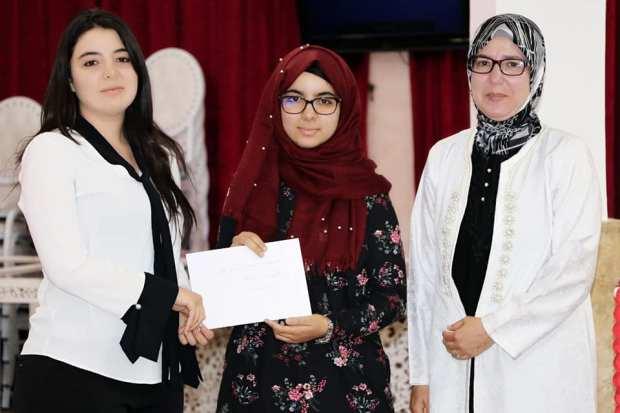 بالصور.. البرلمانية وئام المحرشي تحتفل بالمتفوقين من تلاميذ وزان