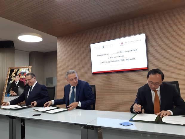 في طنجة والقنيطرة.. الشينوا دايرين استثمار بـ350 مليون يورو